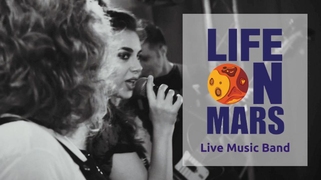 setlist-2018-trupa-life-on-mars-cover-ellie-goulding